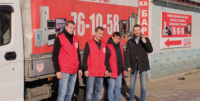 Служба доставки магазина в Ново-Ленино