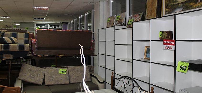 Иркутск, Багратиона, 45Б/Д, комиссионный магазин