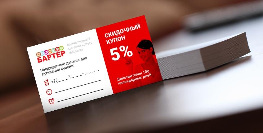 Предлагаемуникальную систему лояльности, которая не имеет аналогов в России